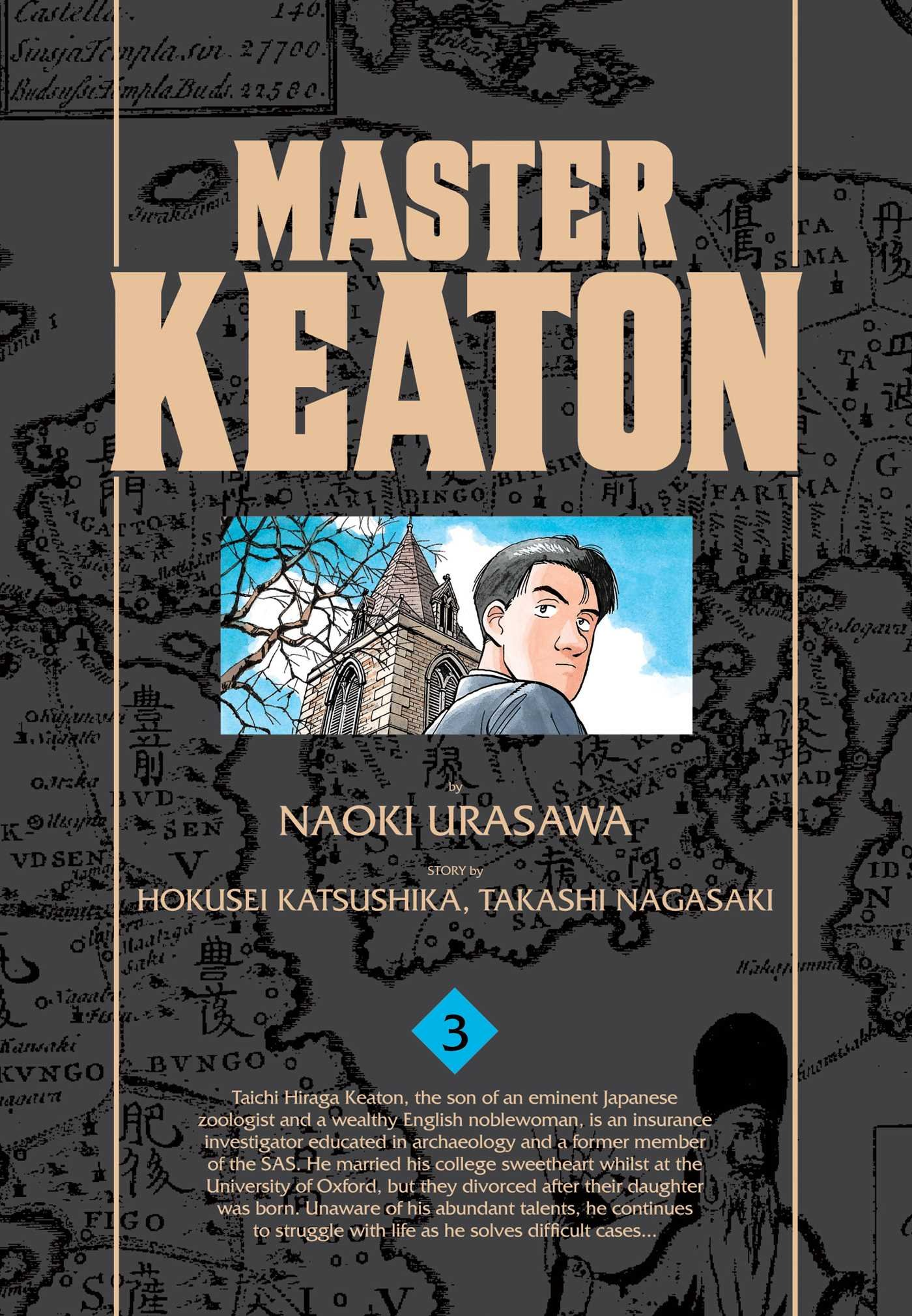 Master Keaton Volume Three